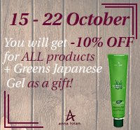 Autumn offer!