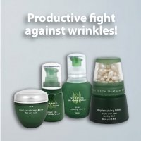 Productive fight  against wrinkles!