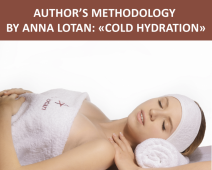 """Cold Hydration"" – deep skin cleansing without sreamer use!"